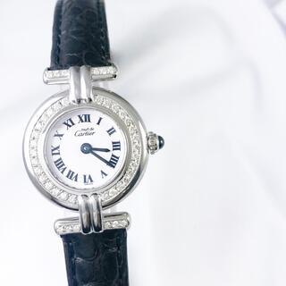 Cartier - 【保証書付】カルティエ コリゼ シルバー ダイヤ レディース 腕時計