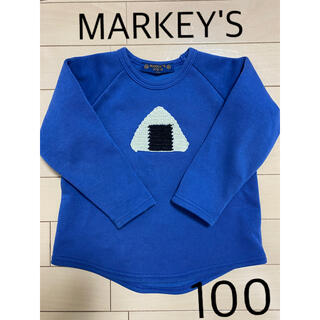 マーキーズ(MARKEY'S)のマーキーズ おにぎり スウェット トレーナー 100(Tシャツ/カットソー)