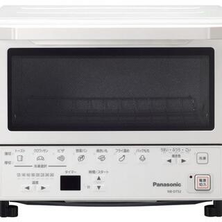 Panasonic - 新品 未開封  NB-DT52-W [ホワイト]