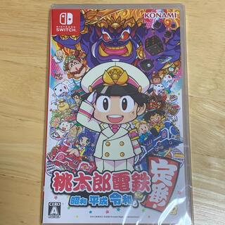 Nintendo Switch - Nintendo Switch 桃太郎電鉄 新品未使用 送料込