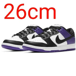 "NIKE - NIKE SB DUNK LOW ""COURT PURPLE"""