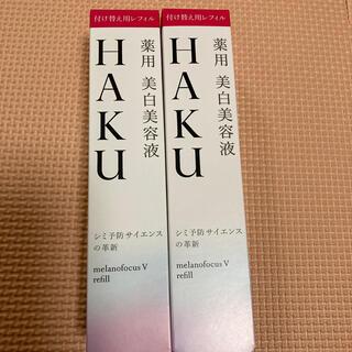 シセイドウ(SHISEIDO (資生堂))のHAKU  メラノフォーカスV レフィルセット(美容液)