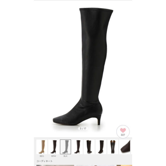 snidel(スナイデル)の新品 ストレッチニーハイブーツ レディースの靴/シューズ(ブーツ)の商品写真