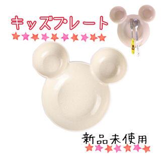 キッズプレート ランチプレート 皿 子ども 離乳食 キャラクター ベージュ(プレート/茶碗)