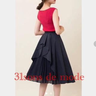 トランテアンソンドゥモード(31 Sons de mode)の31sons de mode バックプリーツスカート(ひざ丈スカート)