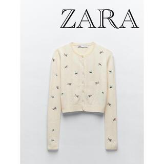 ZARA - 大人気❣⃛ 希少❗ZARA ザラ 刺繍入り カーディガン 大人可愛い