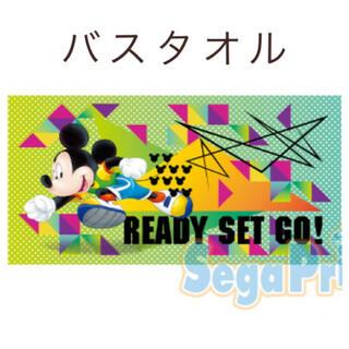 ミッキーマウス(ミッキーマウス)の今月まで価格☆ミッキーマウスバスタオル2020ランニング(キャラクターグッズ)