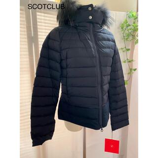 スコットクラブ(SCOT CLUB)の新品スコットクラブ購入ラクーンファーフード上質ダウン90%紺定価42120(ダウンコート)