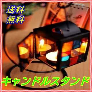 虹色ガラス キャンドルスタンド 吊りフック付き(テーブルスタンド)