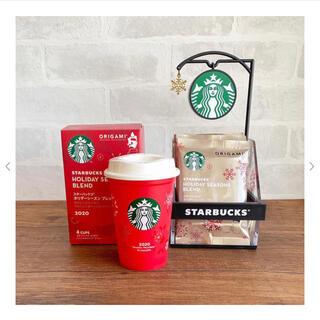 Starbucks Coffee - スターパックス シーズナルコレクションホリデー