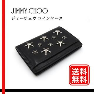 JIMMY CHOO - ジミーチュウ コインケース メンズ JIMMY CHOO ブラック