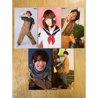 Myojo 2021年1月号 厚紙カード(アイドルグッズ)