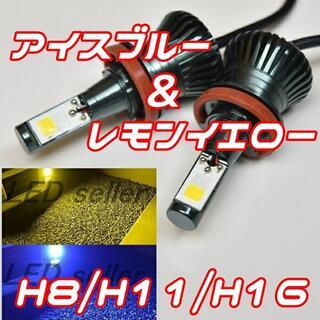 D4R12000 黄/青 COB LED フォグ H8H11H16(汎用パーツ)