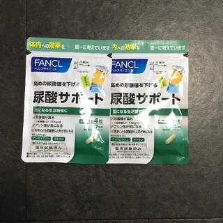 FANCL - ファンケル 尿酸サポート