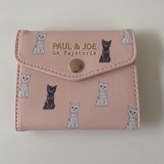 PAUL & JOE SISTER - Paul&Joe ポールアンドジョー ポルジョ カードケース cat 猫 ピンク