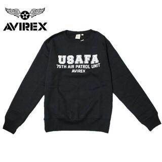 アヴィレックス(AVIREX)の《アヴィレックス》新品 暖か USAFA スウェット トレーナー 黒 M(スウェット)