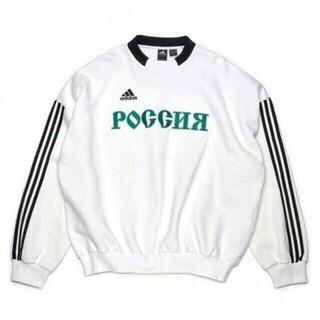 gosha rubchinskiy ADIDAS SWEAT TOP