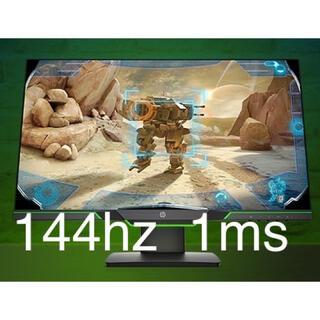 ヒューレットパッカード(HP)の24.5インチ ゲーミングモニター 144hz 1ms(ディスプレイ)
