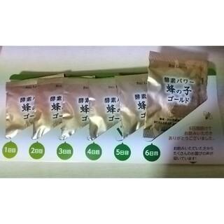 ヤマダヨウホウジョウ(山田養蜂場)の山田養蜂場 酵素パワー蜂の子ゴールド サンプル(その他)