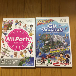 GO VACATION Wii Party セット