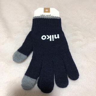 ニコアンド(niko and...)のニコアンド 新品 オリジナルニコロゴグローブ(ネイビー)(手袋)