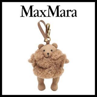 Max Mara - 【Max Mara】Teak bear charm テディベア バッグチャーム