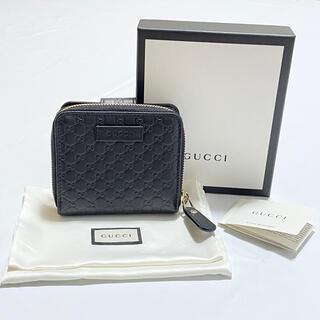Gucci - 【超美品】グッチ コンパクトウォレット 二つ折り財布 マイクログッチシマ Q35