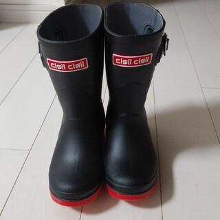 長靴17cm (長靴/レインシューズ)