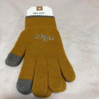 ニコアンド(niko and...)のニコアンド 新品 オリジナルニコロゴグローブ(マスタード)(手袋)