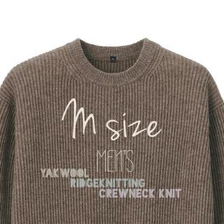 ムジルシリョウヒン(MUJI (無印良品))のMUJI(無印良品)ヤク入りウール畦編み クルーネックセーター 紳士M *新品*(ニット/セーター)