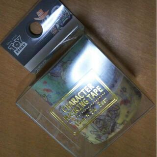 トイストーリー(トイ・ストーリー)のDisney☆マスキングテープ☆TOY STORY(テープ/マスキングテープ)