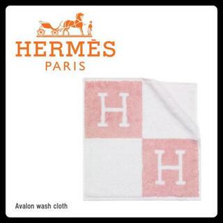 Hermes - HERMES エルメス ハンカチ ハンドタオル