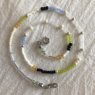 necklace…special