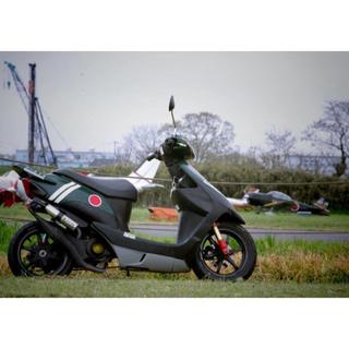 スズキ(スズキ)のズズキ ジーツー SUZUKI ZZ 50cc  零戦やられ仕様(車体)