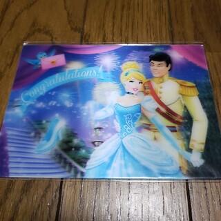 ディズニー(Disney)のシンデレラ ホログラム ポストカード(使用済み切手/官製はがき)