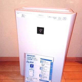 SHARP - 【美品】SHARP FU-F51-W 取説付属 プラズマクラスター 空気清浄機