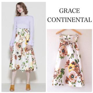 GRACE CONTINENTAL - グレースコンチネンタル 花柄スカート