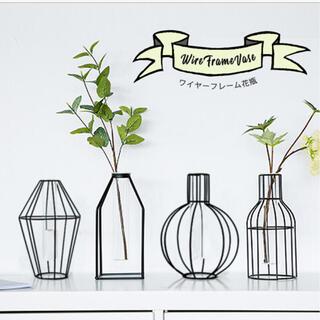 花瓶  北欧風  ワイヤーデザイン(花瓶)