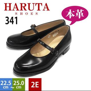 ハルタ(HARUTA)のハルタ HARUTA 341 レディース ワンストラップシューズ 横幅2E (ローファー/革靴)