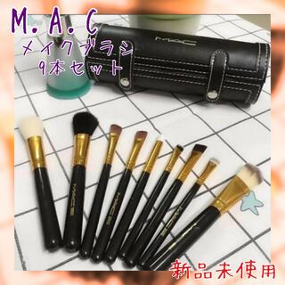 ♡大人気♡ MAC メイク ブラシ & レザーケース マック