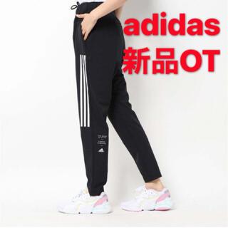 アディダス(adidas)の新品OT  【adidas アディダス】W ID ウーブン パンツ レディース(カジュアルパンツ)