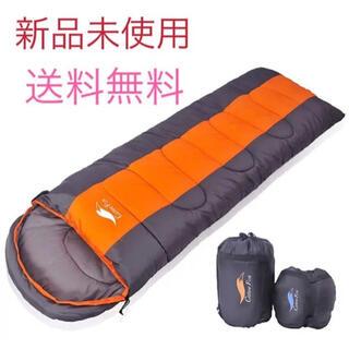 寝袋 封筒型 軽量 シュラフ 防水 コンパクト 収納袋付き オレンジ 1.4KG(寝袋/寝具)