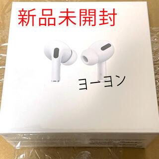 Apple - 【新品・未開封・保証未開始・国内正規品】AirPods Pro エアポッズ プロ