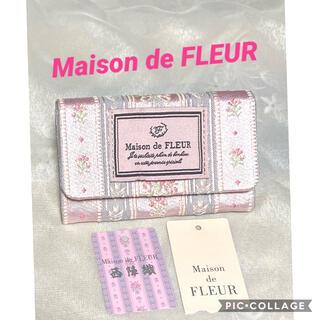 メゾンドフルール(Maison de FLEUR)の★Maison de FLEUR ★メゾンドフルール★西陣織カードケース#081(名刺入れ/定期入れ)