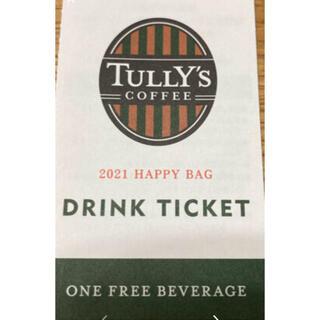タリーズコーヒー(TULLY'S COFFEE)のタリーズ コーヒー無料チケット(フード/ドリンク券)