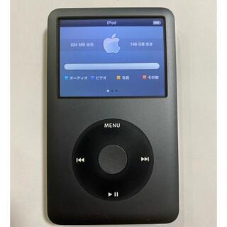 アップル(Apple)のiPod classic 160GB Apple(ポータブルプレーヤー)