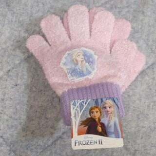 ディズニー(Disney)の【送料込 新品】ディズニー アナと雪の女王2 キッズ 手袋 ガールズ(手袋)