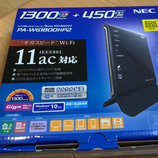 NEC WiFi Aterm WG1800HP2 無線LAN