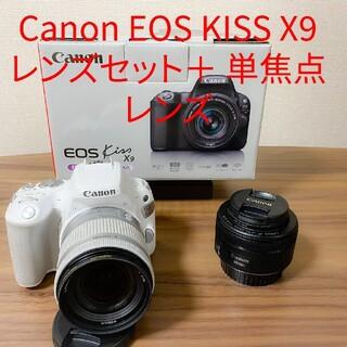 Canon - 「値下げ」Canon EOS KISS X9 レンズキット + 単焦点レンズ
