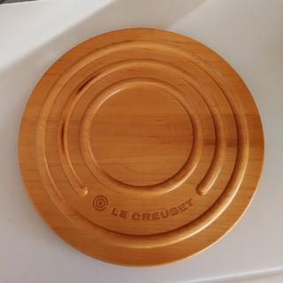 ルクルーゼ(LE CREUSET)のル・クルーゼ LE CREUSET メープルウッド トリベット 鍋敷き(収納/キッチン雑貨)